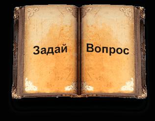 Гадание по Книге Судеб | ГОРОСКОПЫ 365